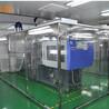 清洁棚无尘车间除尘操作棚带ffu层流罩清洁棚污染工程装备包装配
