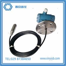 投入式液位计液位传感器4-20mA水位传感器水探头液位变送器图片