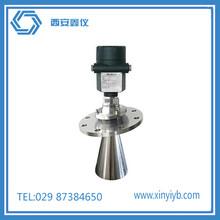 智能雷達物位計液位計水位計固體煤粉石灰料位計485通訊圖片