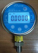 西安YW-100B精密数字压力表耐震水液压数字压力表耐震负压表图片