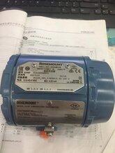 西安罗斯蒙特Rosemount3144P温度变送器现场安装