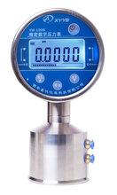 西安微差压数字压力表YW-100B精度可达0.05级可支持定制图片