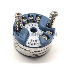 羅斯蒙特248溫度變送器644溫度模塊現貨銷售圖片