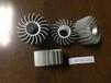 专业供应灯具配件—太阳花散热器