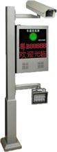双行豪华型停车场车牌识别收费系统,可脱机使用,支付微信支付图片