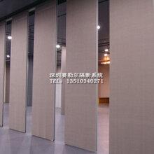 供应深圳活动隔断屏风深圳赛勒尔活动隔断厂家直销图片
