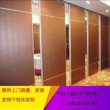 惠州活动隔断厂家定制直销赛勒尔酒店隔断活动屏风图片