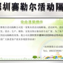 餐厅屏风,深圳赛勒尔活动隔断屏风厂优游注册平台直销图片