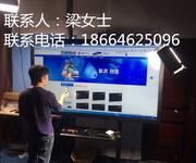 84寸98寸液晶显示器图片