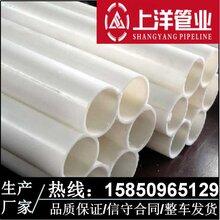 供应滁州七孔梅花管32价格亳州电力管厂家黄山通信梅花管蜂窝管多孔穿线管
