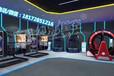 9d虚拟现实体验馆要投资多少钱
