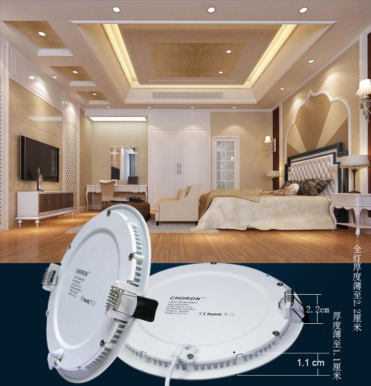 CHORDN超薄LED筒灯射灯格栅面板灯圆形方形桶灯平板灯客厅天花灯嵌入式