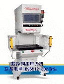 XSC-V10.1小型精密伺服压装机,衬套数控压装机