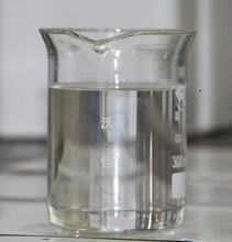 瓷砖防渗漏防水剂无机渗透结晶防水剂