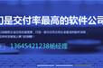 青岛虚拟币交易平台开发;拆封盘系统开发