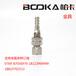台湾BOOKA柏卡真空吸盘支架金具吸盘支杆缓冲杆