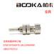 台湾BOOKA柏卡吸盘安装支架吸盘紧固件真空吸盘不可回转杆