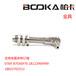 台湾BOOKA柏卡吸盘侧面进气支架金具10MM行程缓冲杆