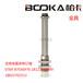 台湾BOOKA柏卡金具缓冲杆顶部接管吸盘杆吸盘支架