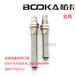台湾BOOKA柏卡吸盘紧固件顶部接管30MM缓冲杆金具