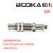 台湾BOOKA柏卡内置弹簧缓冲杆不可回转吸盘杆顶部进气金具