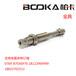 台湾BOOKA柏卡螺母紧固件吸盘金具缓冲杆侧面进气顶部进气支架