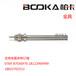 台湾BOOKA柏卡顶部接管M8螺牙支杆金具缓冲杆50MM行程支架