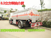 2吨蓝牌油罐车5吨加油车10吨运油车可分期包送到