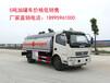 国五5吨8吨10吨油罐车大量现车包上户