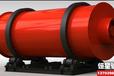 贵州安顺三筒烘干机厂家低排放三筒干燥设备报价