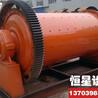 辽宁大洼县高效铝矿球磨机的正确操作步骤