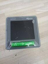 施耐德多功能电力仪表DM6200,DM2350,PME110,iEM3000西北总代理