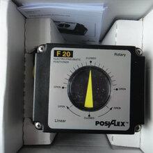 艾默生EL-O-MATIC全系列PosiflexF20368.00.164,368.00.144西北总代理