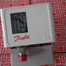 danfoss丹佛斯MBS3000系列压力传感器060G1113,060G1122西北区一级总代理