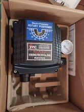 Rotork(YTC)系列阀门定位器YT-1000RDM131S2,YT-3300KSN1201S,西北区域一级总代理