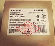 西门子SITOP电源6EP1333-2BA00图片