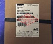 西门子SITOP电源6EP1337-3BA00图片