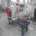 供应盘式木材粉碎机削片机树木树干削片机木屑机生物燃料加工