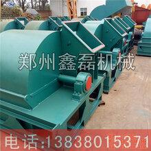 鑫磊机械1000型食用菌木屑机香菇料木材粉碎机厂家