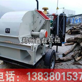 1200型木头粉碎机木头切碎机可试机采购图片3