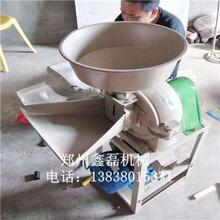 鑫磊牌多功能一风吹磨面机价格优质厂家图片