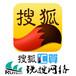 搜狐汇算广告信息流推广,从搜狐汇算开始做起!