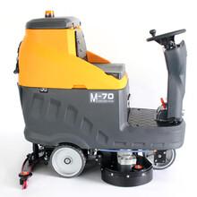 M70驾驶室洗地车厂家新款热销吸干机电瓶洗地机工厂直销国内洗地机哪个品牌好?首选铭创品牌排行配件工厂直销售后维修