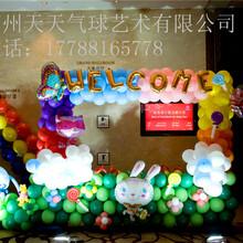 郑州天天空飘气球郑州气球拱门制作郑州气球宝宝宴郑州气球生日派对郑州气球婚礼布置