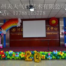 郑州天天气球宝宝百天宴气氛布置给孩子一个美好回忆
