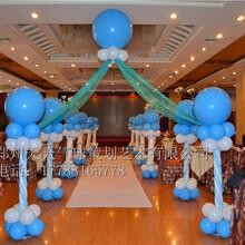郑州宝宝宴气球策划布置幼儿园活动气球策划布置商场活动气球策划布置节日庆典气球策划布置生日派对气球策划布置