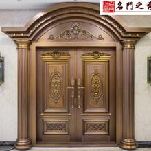 对开铜门来样定制厂家专业设计打造