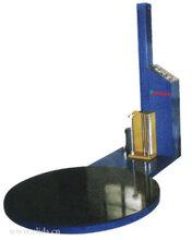 汕尾拉伸膜缠绕机采用变频调速晋江家具栈板自动裹膜机福建木材薄膜缠绕包装机制造厂家图片