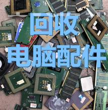 单位电脑回收/台式电脑回收/电脑显示器回收/办公家具回收
