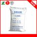 高白填料氢氧化铝工业级流动性好白度高
